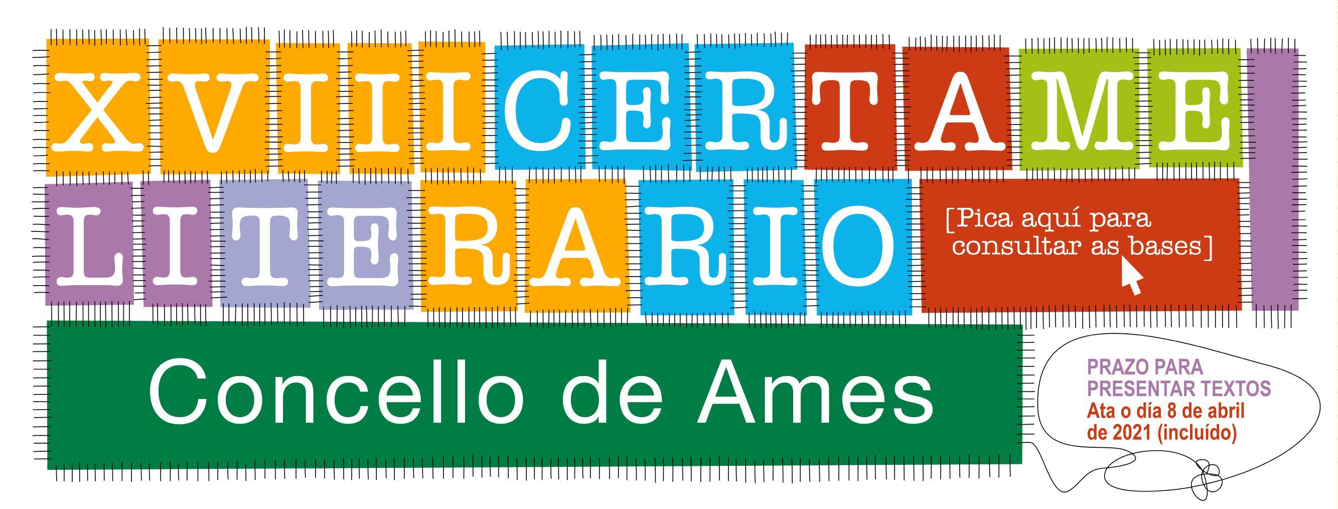 XVIII Certame Literario do Concello de Ames 2021