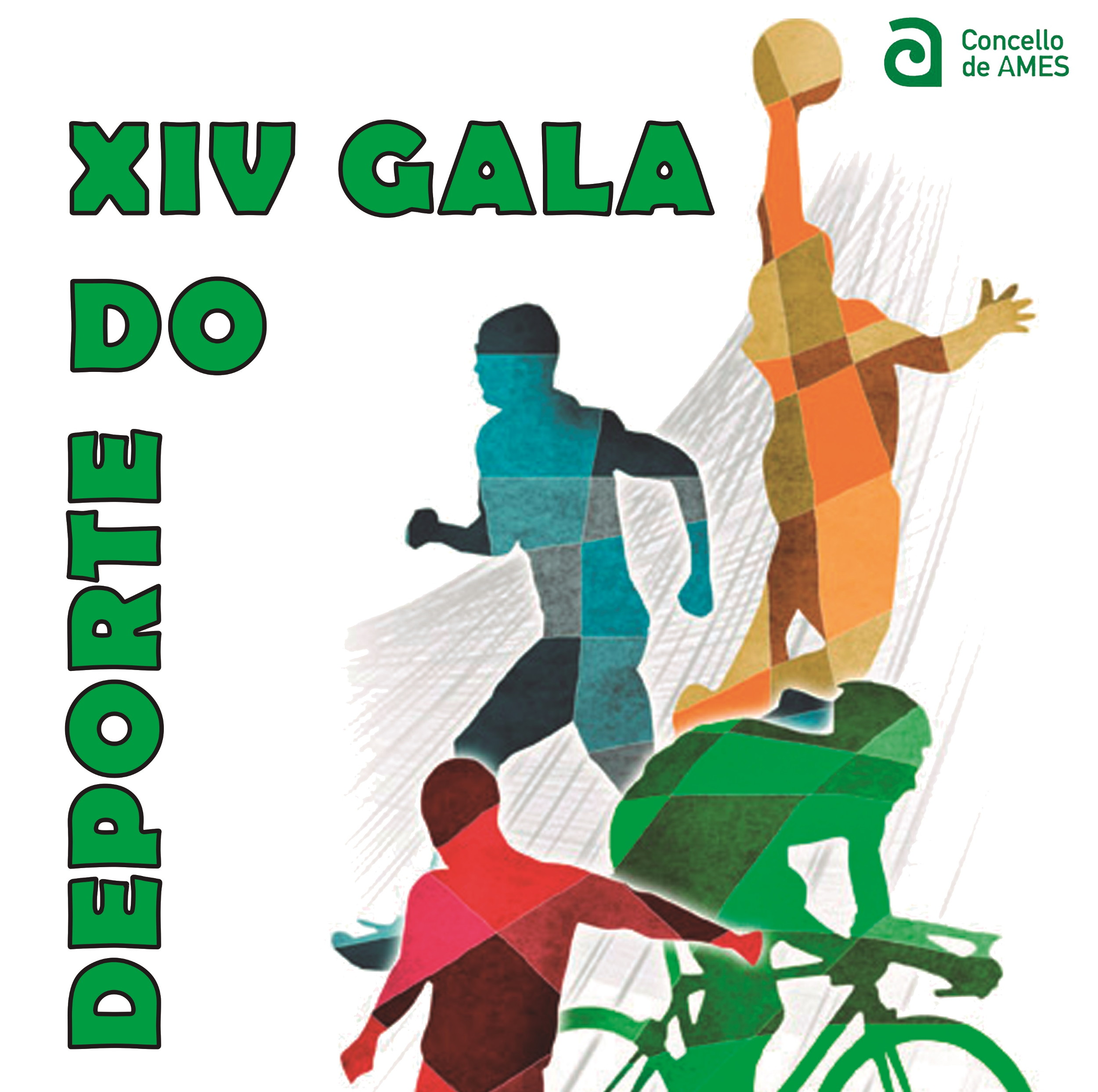 Cartel da XIV Gala do Deporte