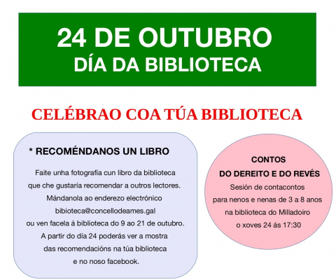 Cartel do Día da Biblioteca