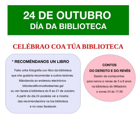 Cartel Día das Bibliotecas