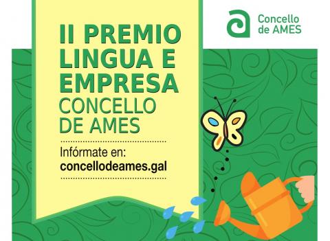 Cartel da segunda edición do Premio Lingua e Empresa