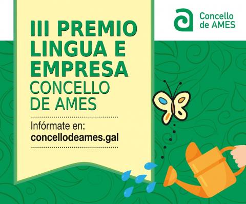 Cartel III Premio Lingua e Empresa.