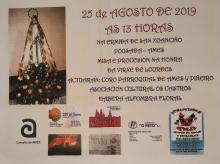 Cartel das festas de San Xoanciño de Pousada