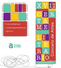 Cartaz Certame Literario 2020