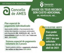 Cartaz da campaña informativa sobre a flexibilización no pago dos impostos municipais xestionados pola Deputación