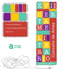 Cartel Certame Literario